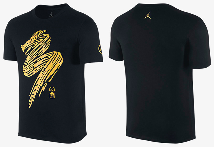 jordan-cp3-9yellow-dragon-shirt