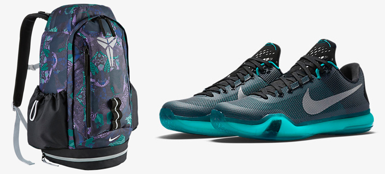 Nike Kobe X Liberty Backpack