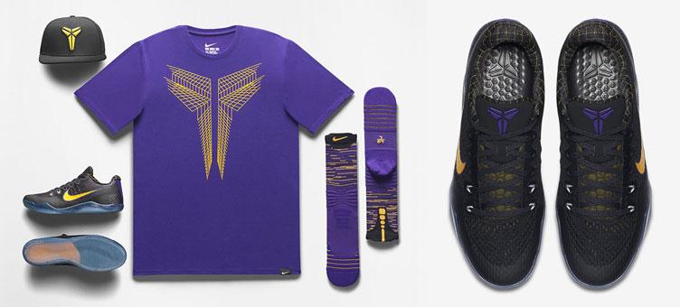 cc71e9432ac6 Nike Kobe 11 Carpe Diem Clothing