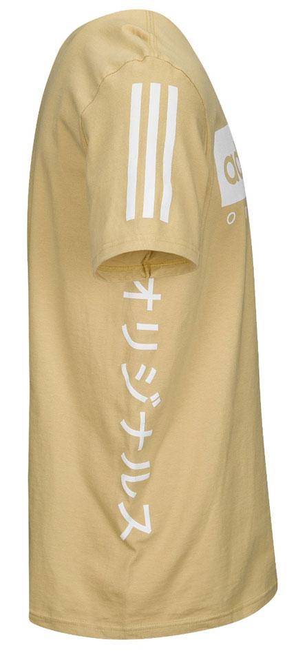 adidas-nmd-r1-primeknit-shirt