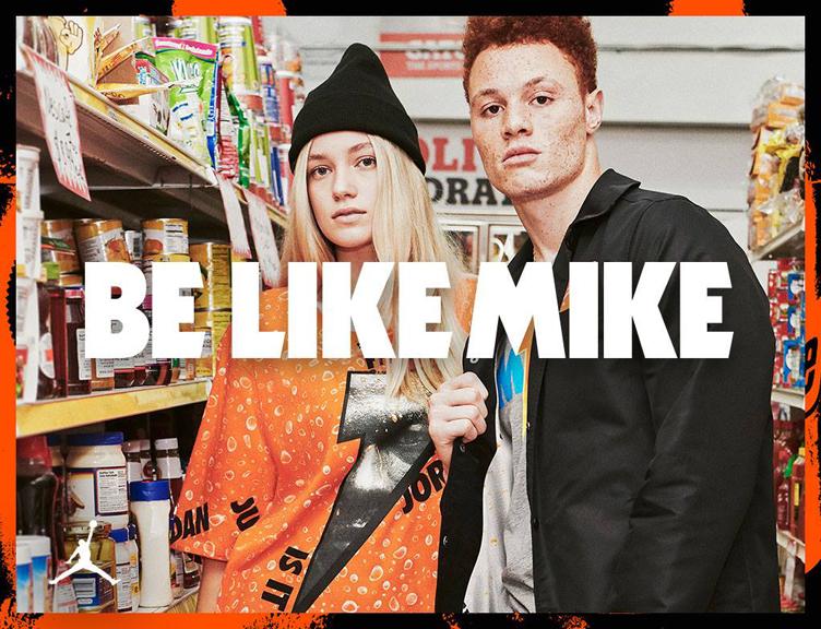 jordan-like-mike-gatorade-clothing-2