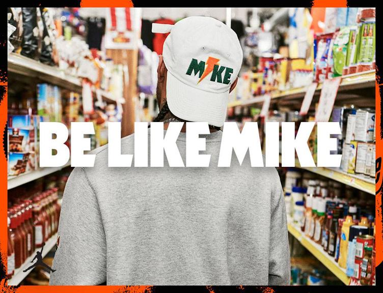 jordan-like-mike-gatorade-clothing-3