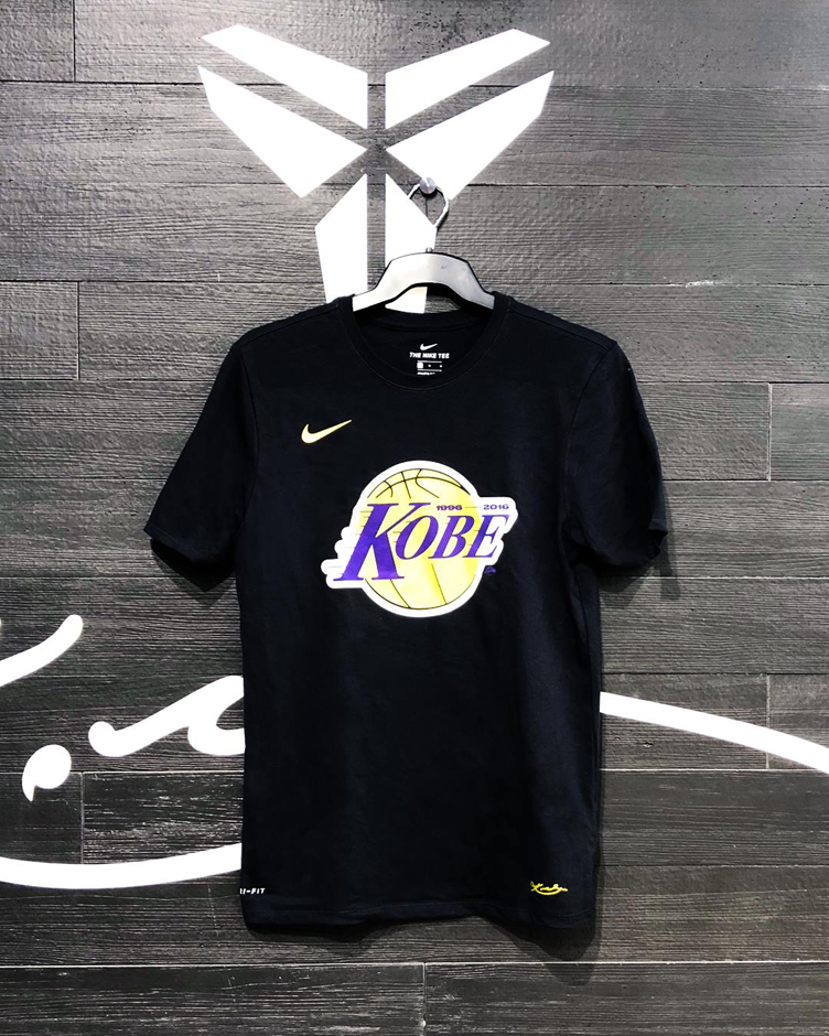 nike-kobe-retirement-shirt-1