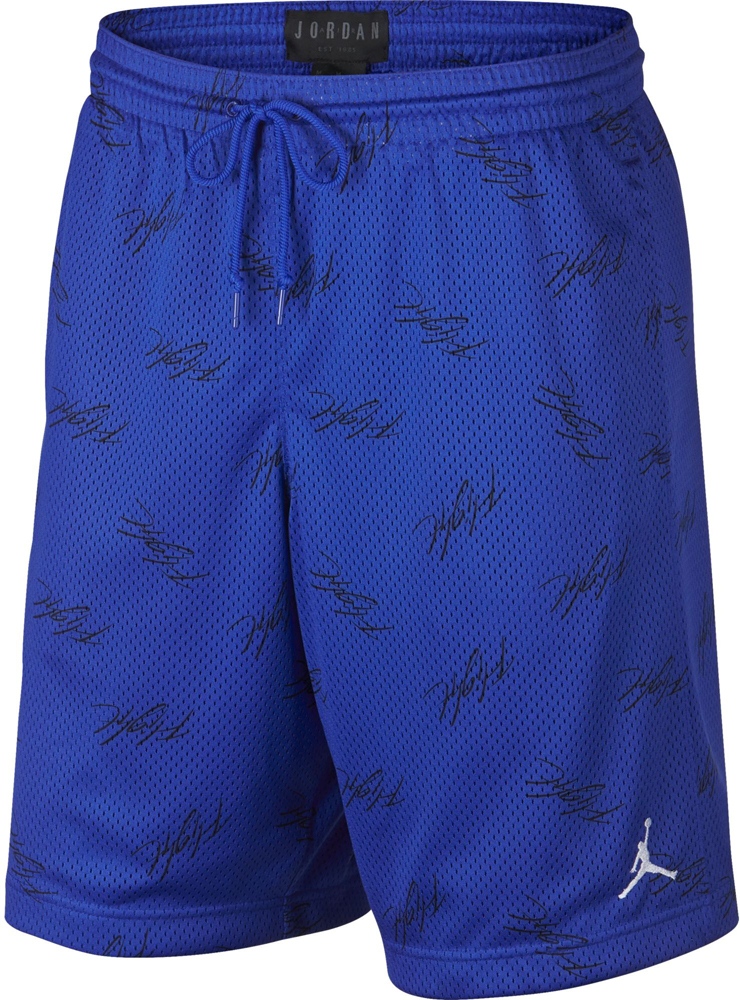 air-jordan-hyper-royal-short-1