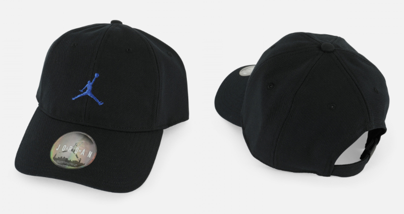 jordan-13-hyper-royal-black-dad-hat