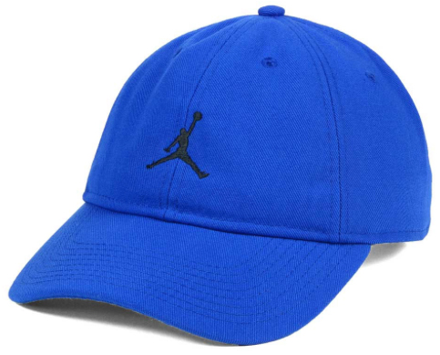 jordan-hyper-royal-dad-hat-1
