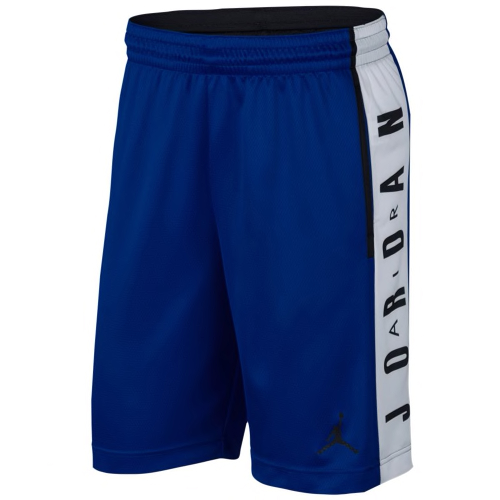 jordan-hyper-royal-short-1