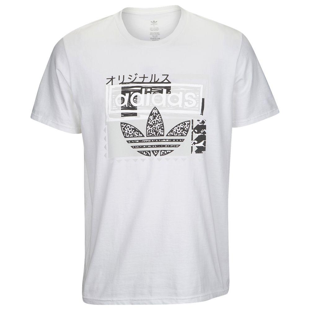 adidas-nmd-gum-shirt-match-2