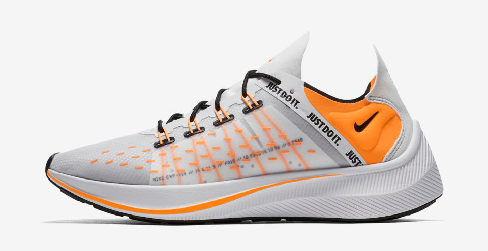 nike-exp-x14-jdi-just-do-it-white-release-date