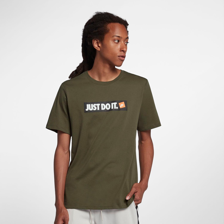 nike-sportswear-just-do-it-t-shirt-green
