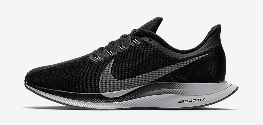 nike-zoom-pegasus-turbo-black-grey-release-date
