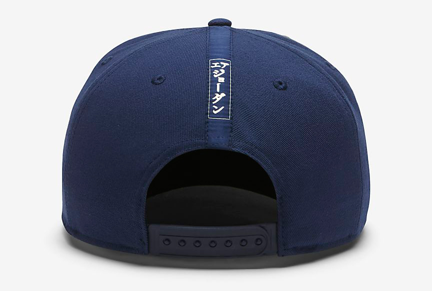 air-jordan-12-international-flight-hat-2