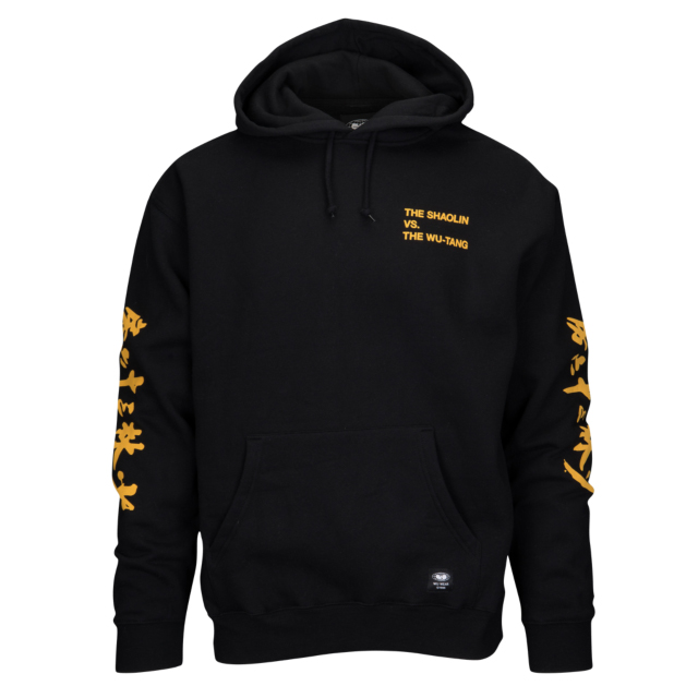 nike-air-max-frequency-wu-tang-hoodie-match-1