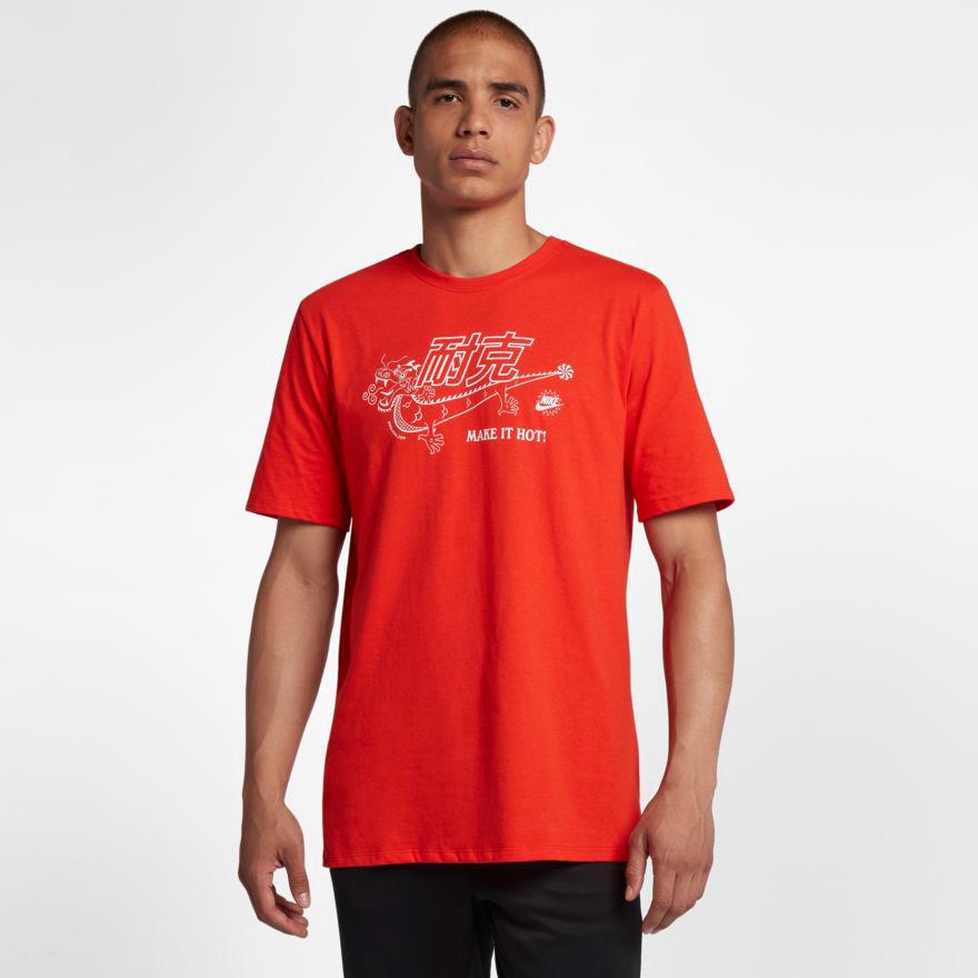habanero-foamposites-nike-tee-shirt