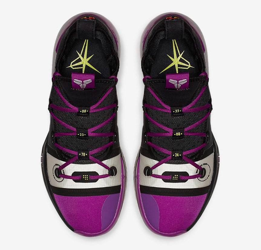 Nike Kobe AD Vivid Purple Where to Buy
