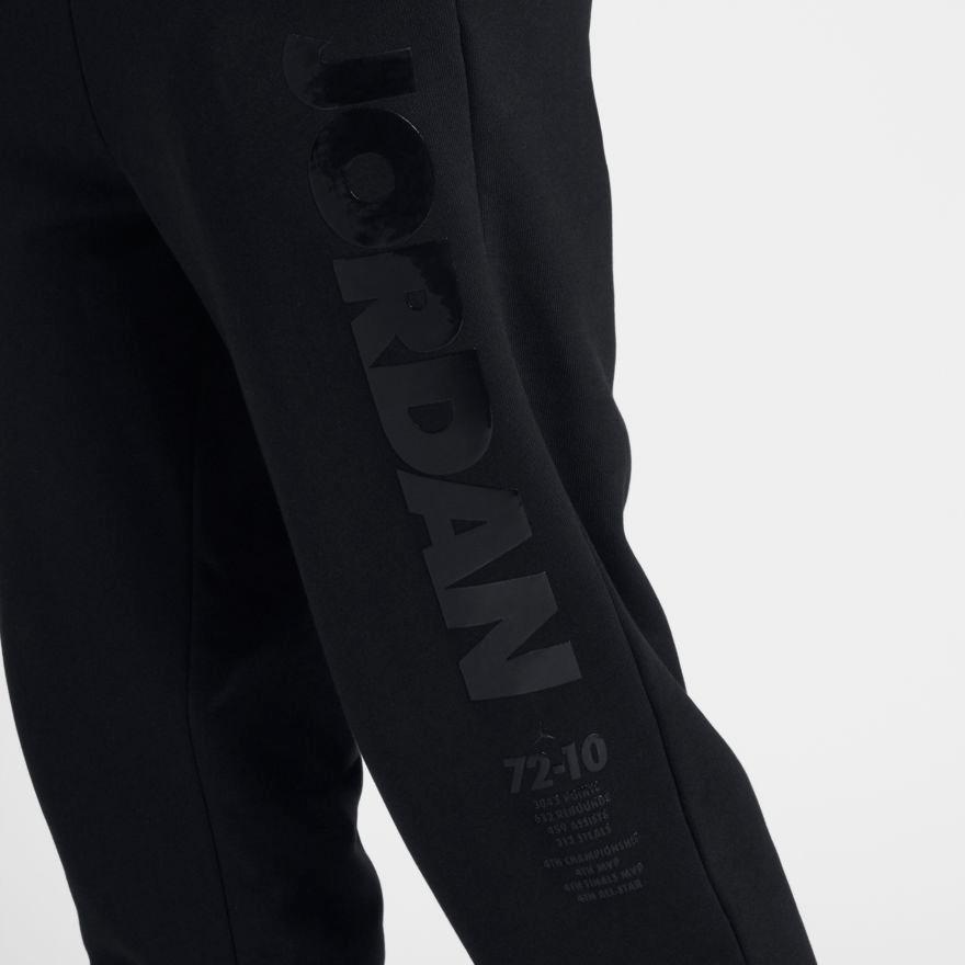 d3a1884d2d6 Air Jordan 11 2018 Concord Pants | SneakerFits.com