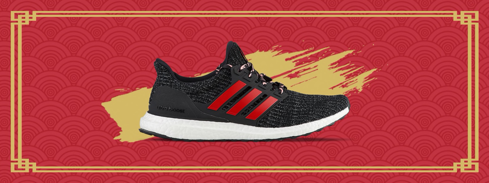 adidas-ultra-boost-chinese-new-year-release-date