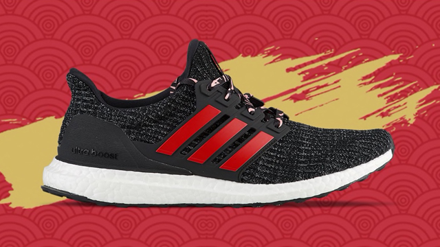 adidas-ultra-boost-chinese-new-year