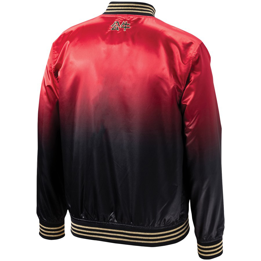 34b5ebc9a757 Chicago Bulls Chinese New Year Satin Jacket