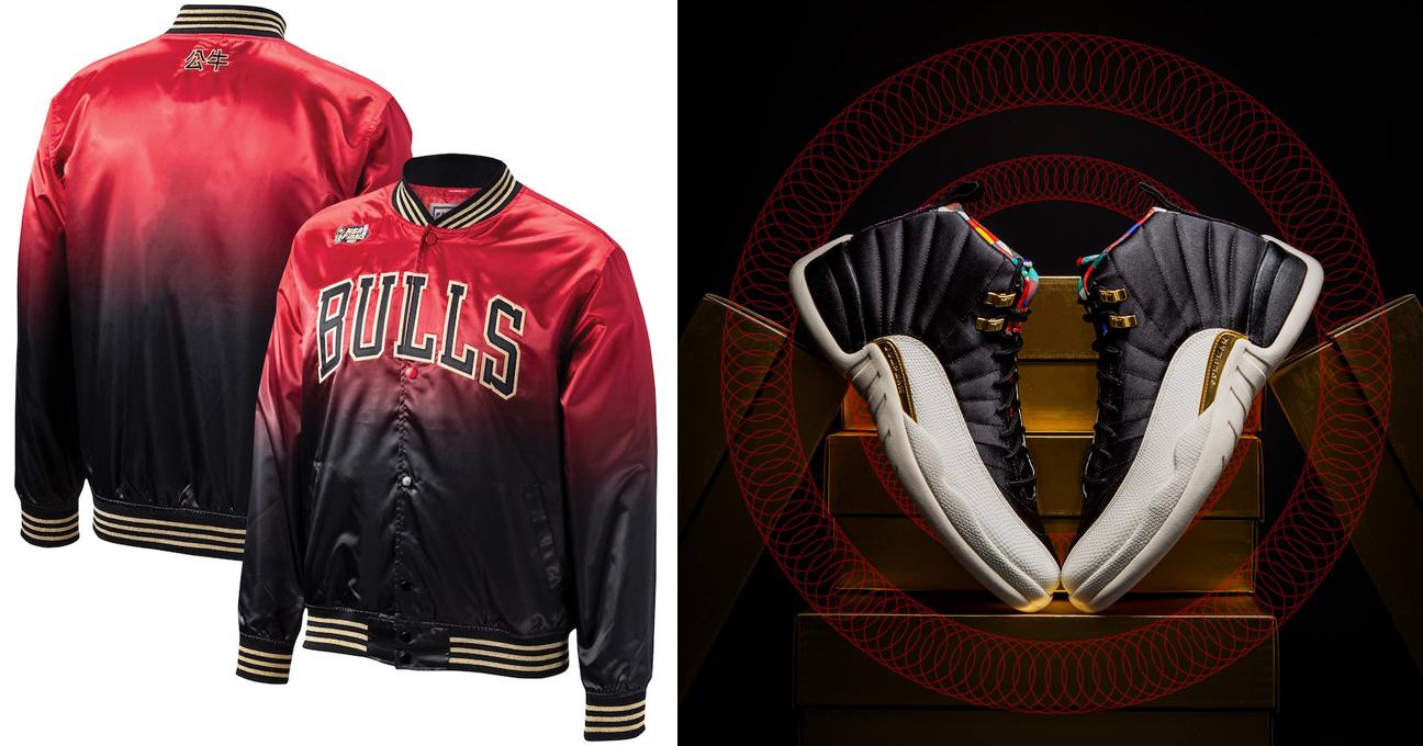 air-jordan-12-chinese-new-year-bulls-jacket