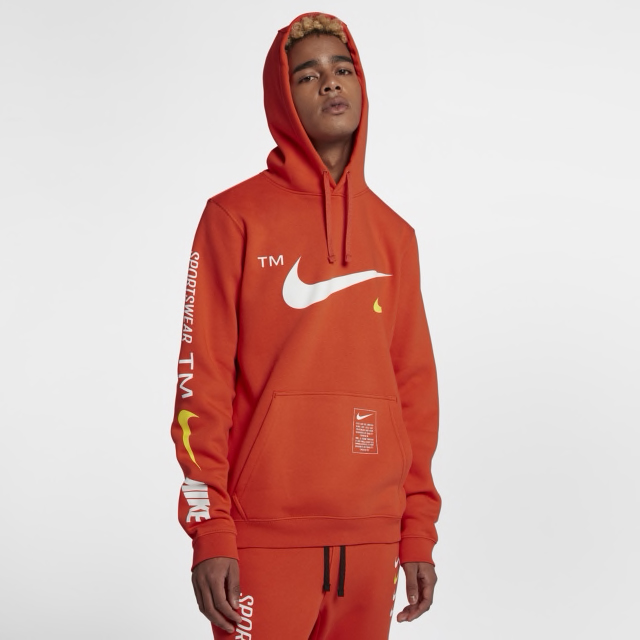 nike-air-max-plus-sunset-og-hoodie-match-1