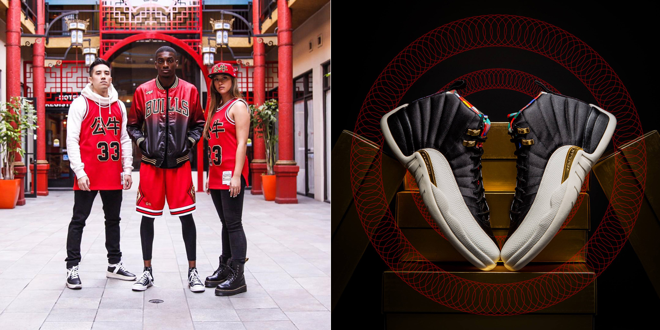 air-jordan-12-chinese-new-year-bulls-clothing