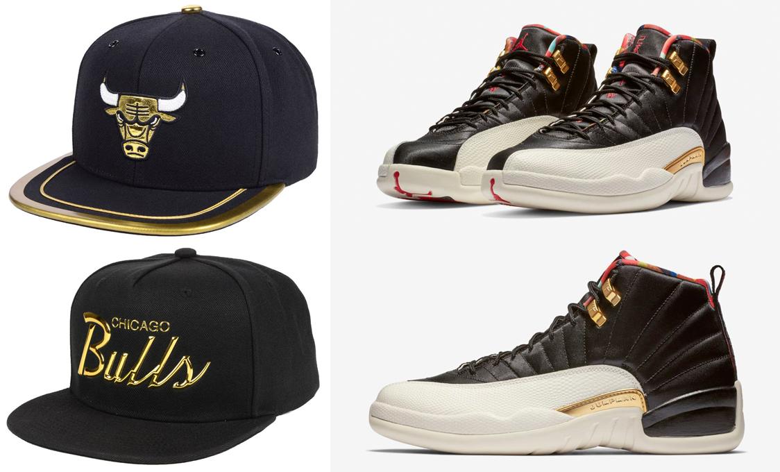 meet f590a 86eae Air Jordan 12 Chinese New Year Outfits | SneakerFits.com