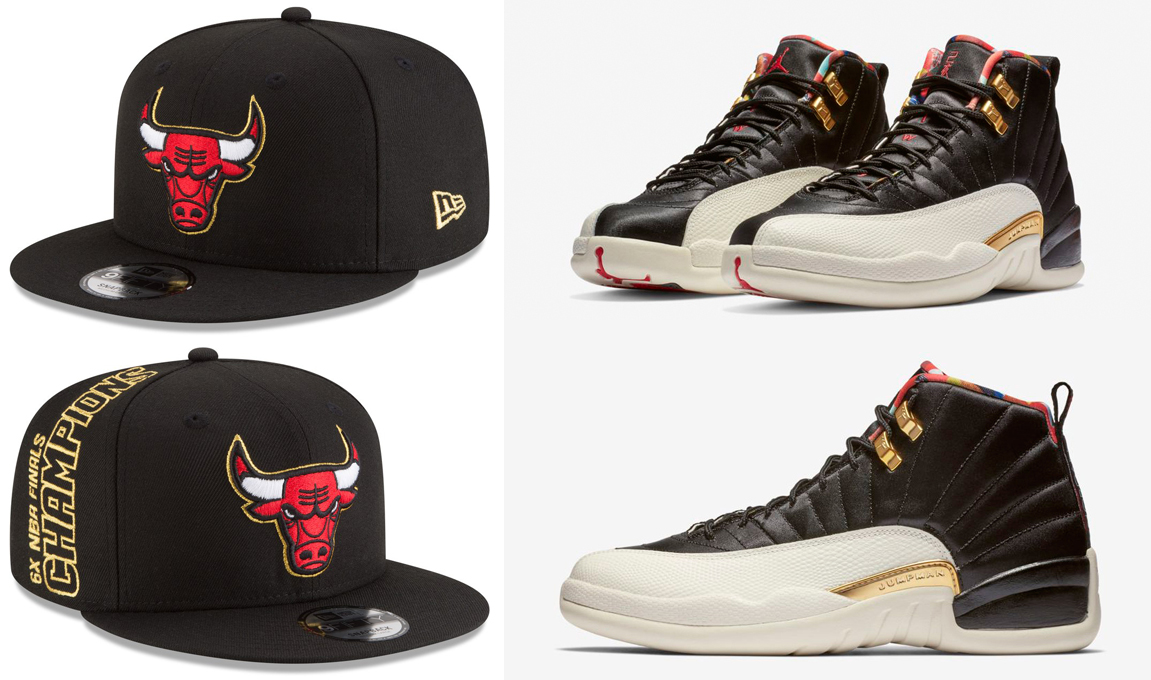 "db7aaeef0ce Air Jordan 12 ""Chinese New Year"" x Chicago Bulls New Era Tribute Flip  9FIFTY Snapback Hat"