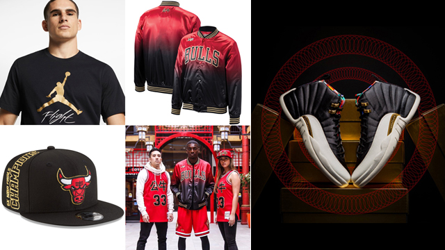 jordan-12-chinese-new-year-outfits