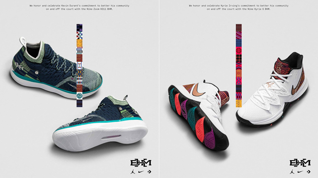 3b34bb28a4493 Where to Buy the Nike BHM 2019 Shoes
