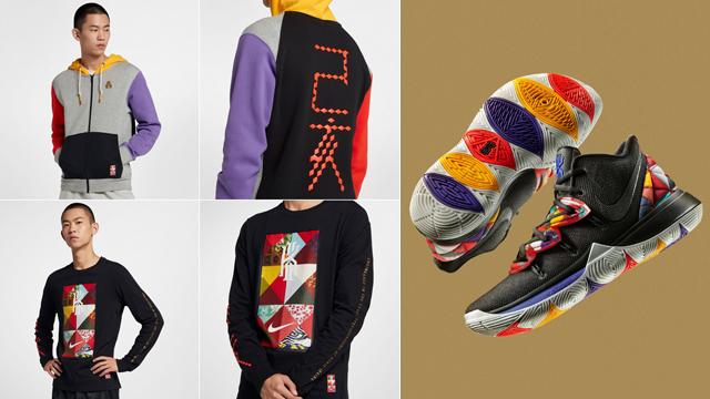 nike-kyrie-5-cny-shoes-clothing