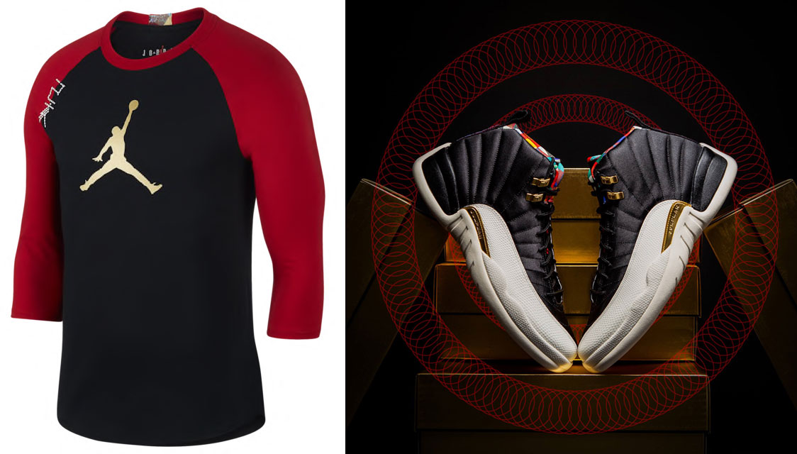 "f3ae3511799115 Air Jordan 12 ""Chinese New Year"" Raglan T-Shirt"
