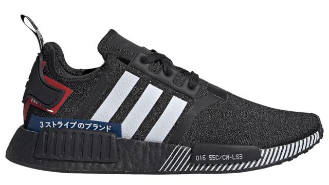 adidas-nmd-moto-black