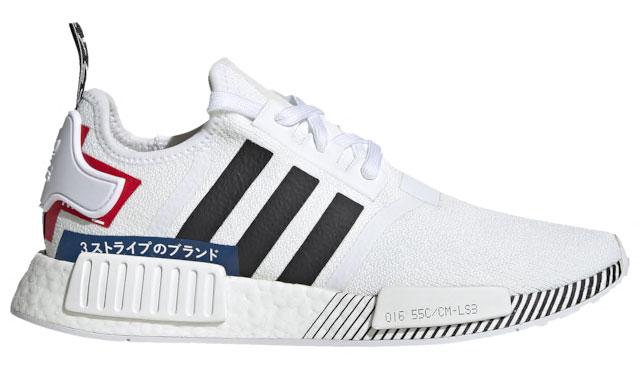 adidas-nmd-moto-white