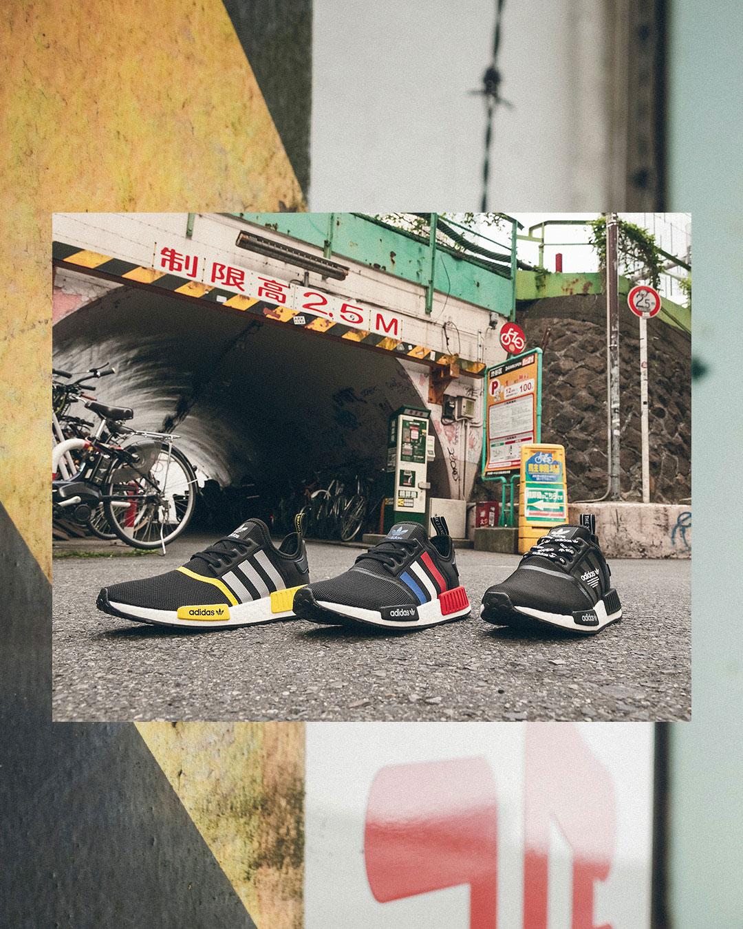 adidas-nmd-r1-japan-pack-4