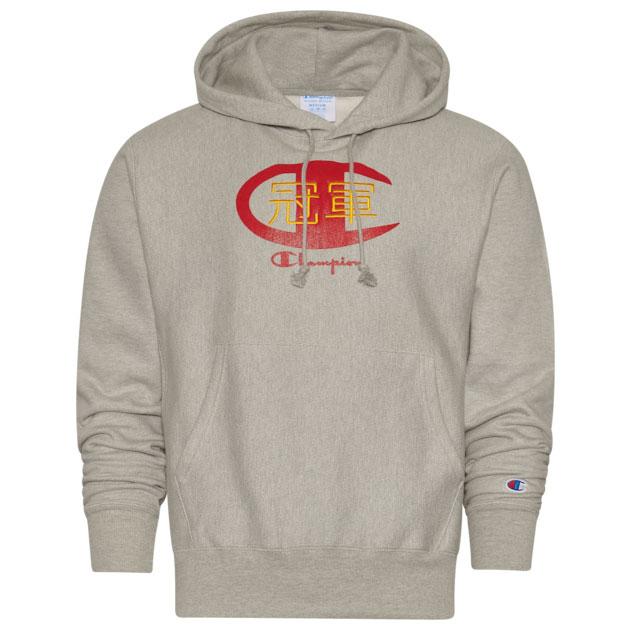 champion-global-unity-hoodie-china