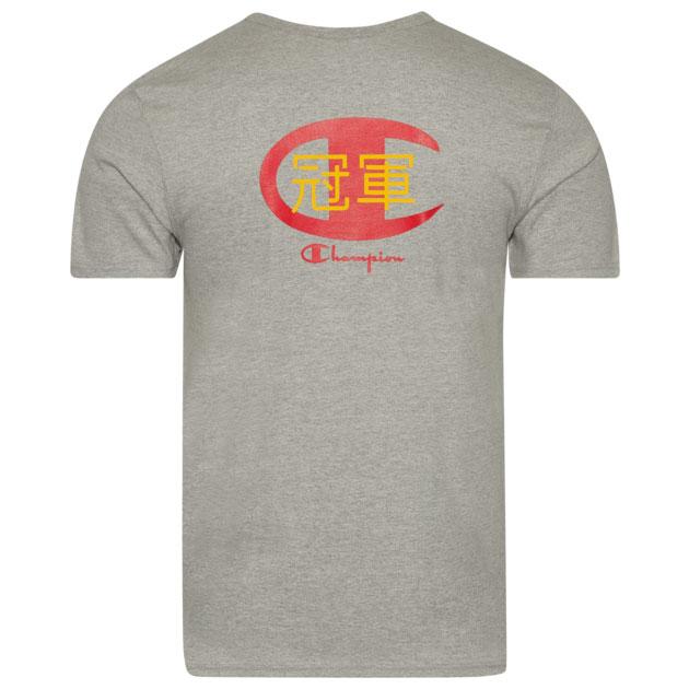 champion-global-unity-shirt-china-2