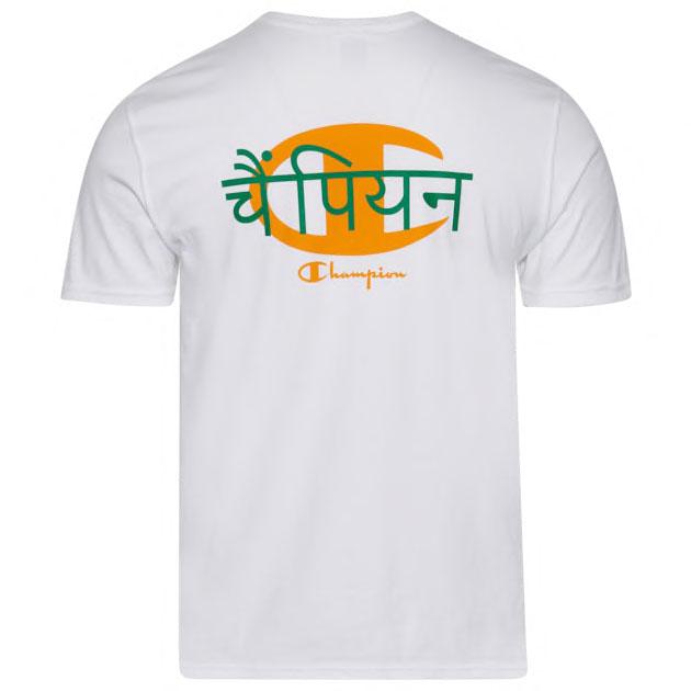 champion-global-unity-tee-hindi