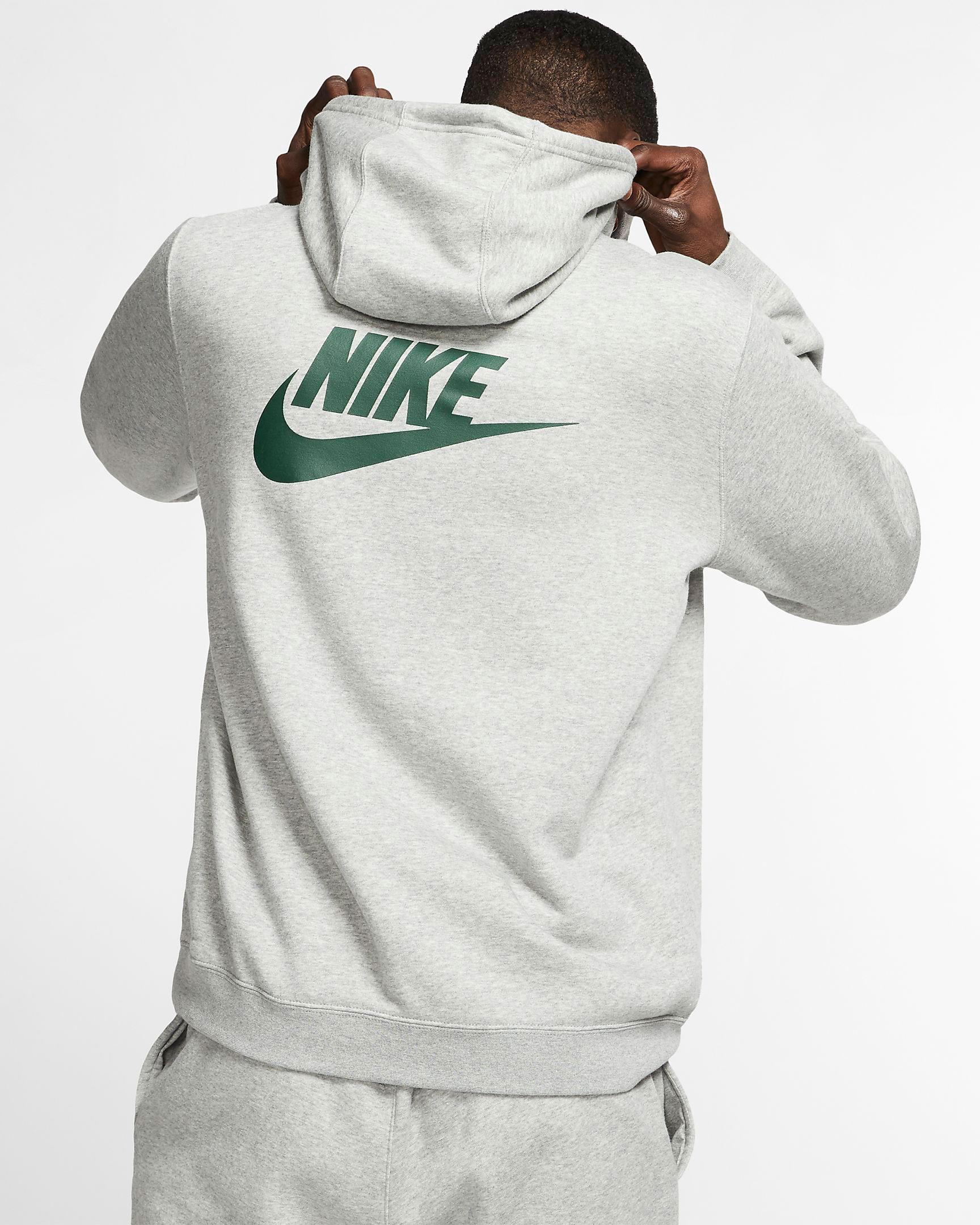 Nike Stranger Things Hawkins High