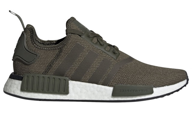 adidas-nmd-r1-night-cargo-release-date