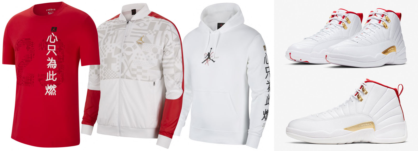 air-jordan-12-fiba-clothing