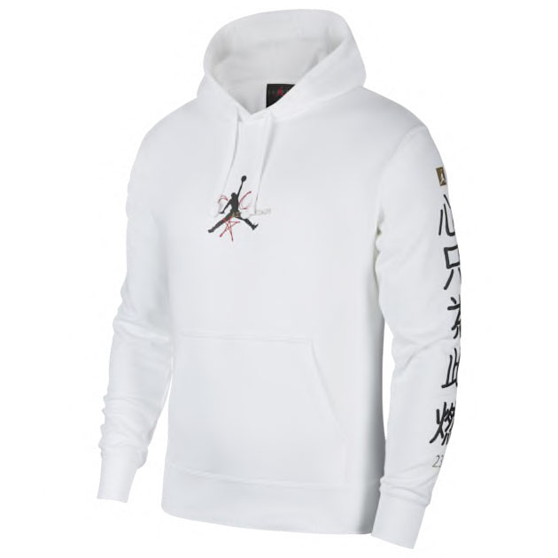 Air Jordan 12 Fiba Shirts And Hoodies To Match Sneakerfits Com