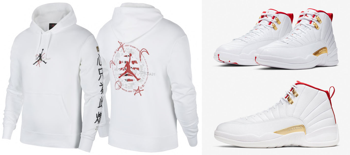 air-jordan-12-fiba-hoodie