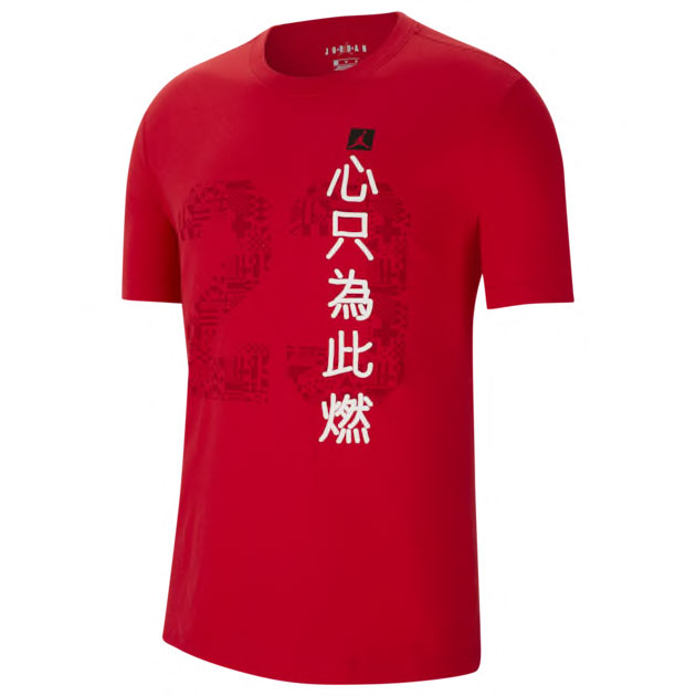 air-jordan-12-fiba-shirt-red