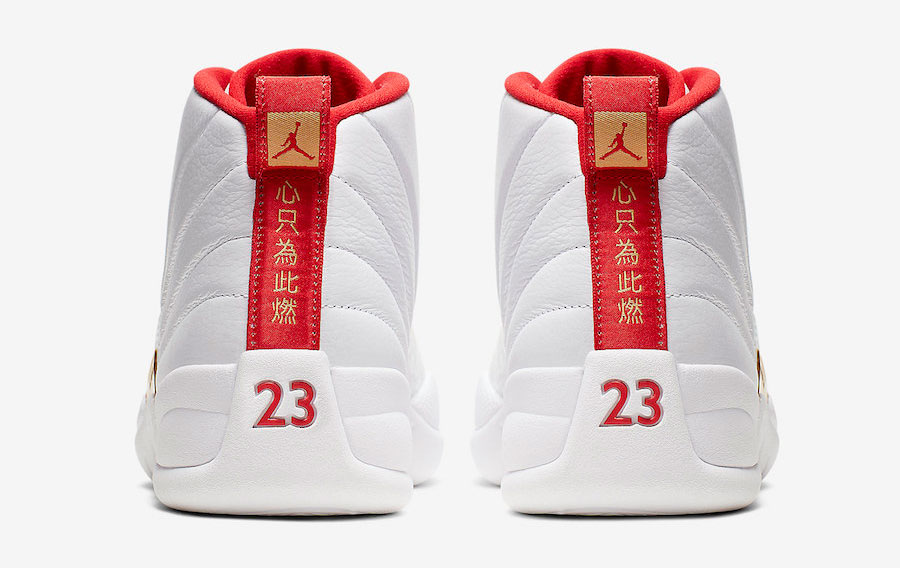 air-jordan-12-fiba-where-to-buy
