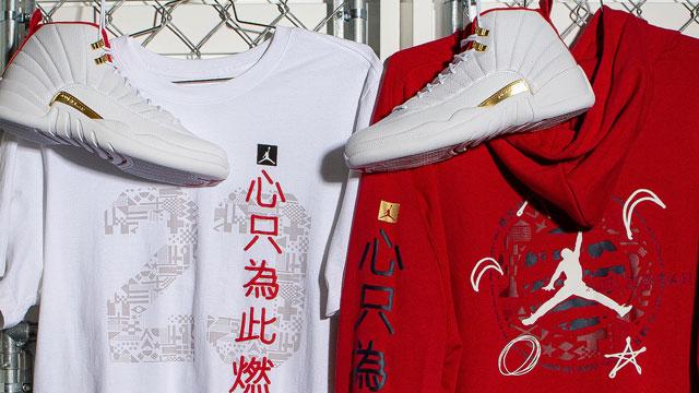 fiba-jordan-12-clothes-outfits