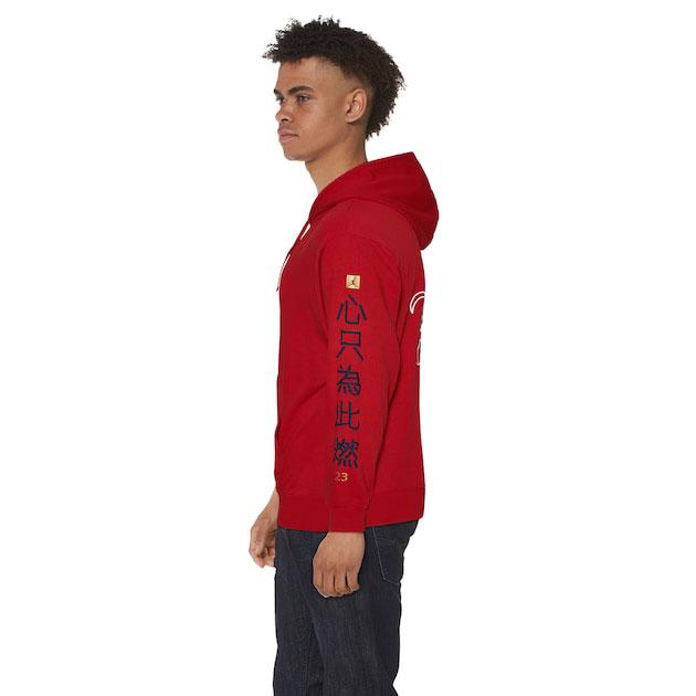 fiba-jordan-12-hoodie-2