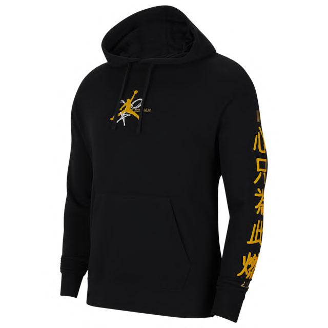 jordan-12-fiba-hoodie-black-1