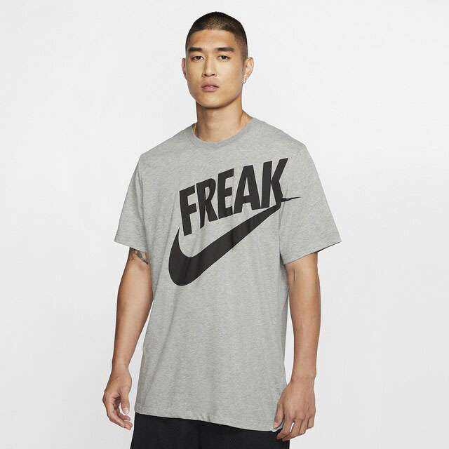 nike-giannis-freak-shirt-grey