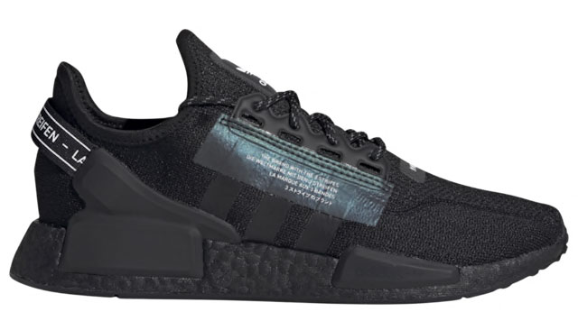 adidas-nmd-r1-v2-goodbye-gravity